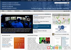 美国国家科学研究委员会
